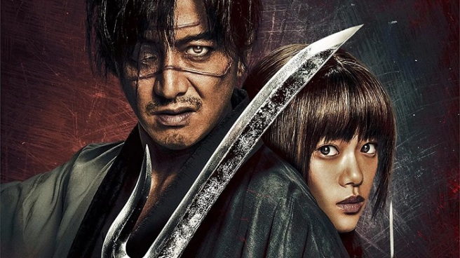 blade-of-the-immortal-700