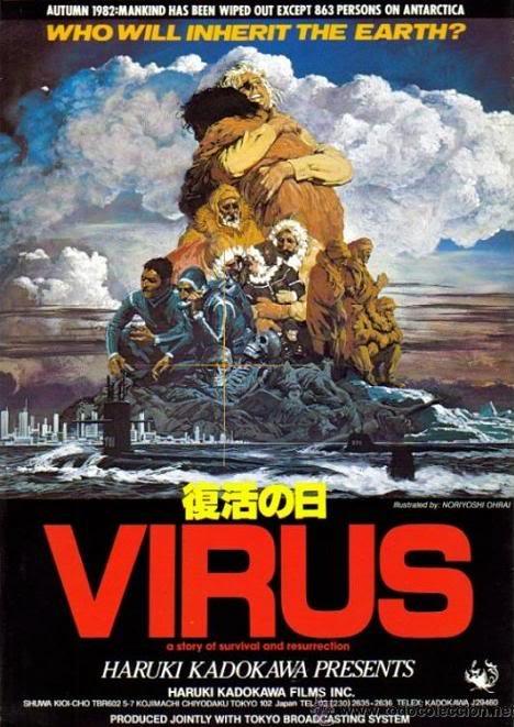 Virus_Fukasaku